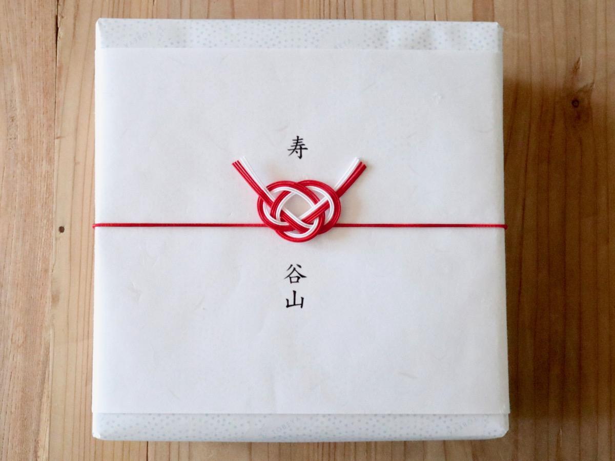 熨斗をかけたイメージ(結び切り)