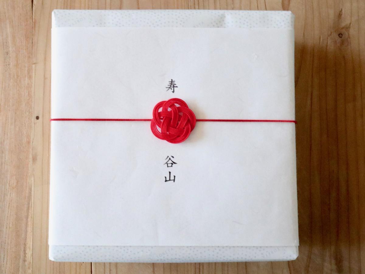 熨斗をかけたイメージ(梅結び)