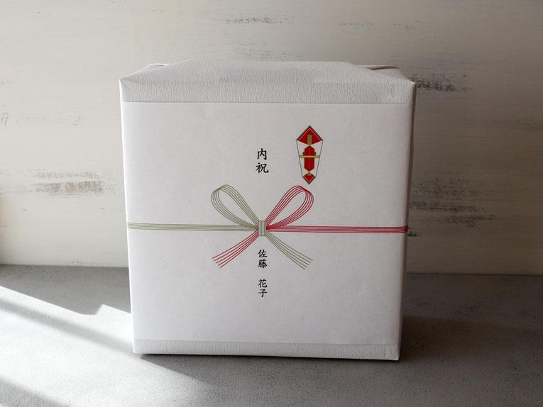 箱+包装紙+プリント熨斗紙