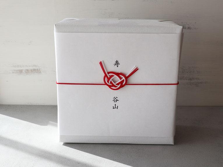 箱+包装紙+和紙帯紙+水引ゴム(結び切り)+名入れ和紙
