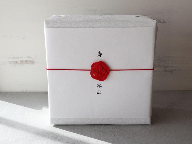 箱+包装紙+和紙帯紙+水引ゴム(梅結び)+名入れ和紙