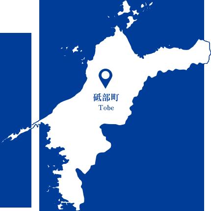 愛媛県砥部町の位置
