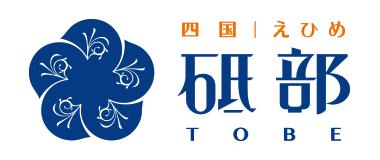 愛媛県砥部町
