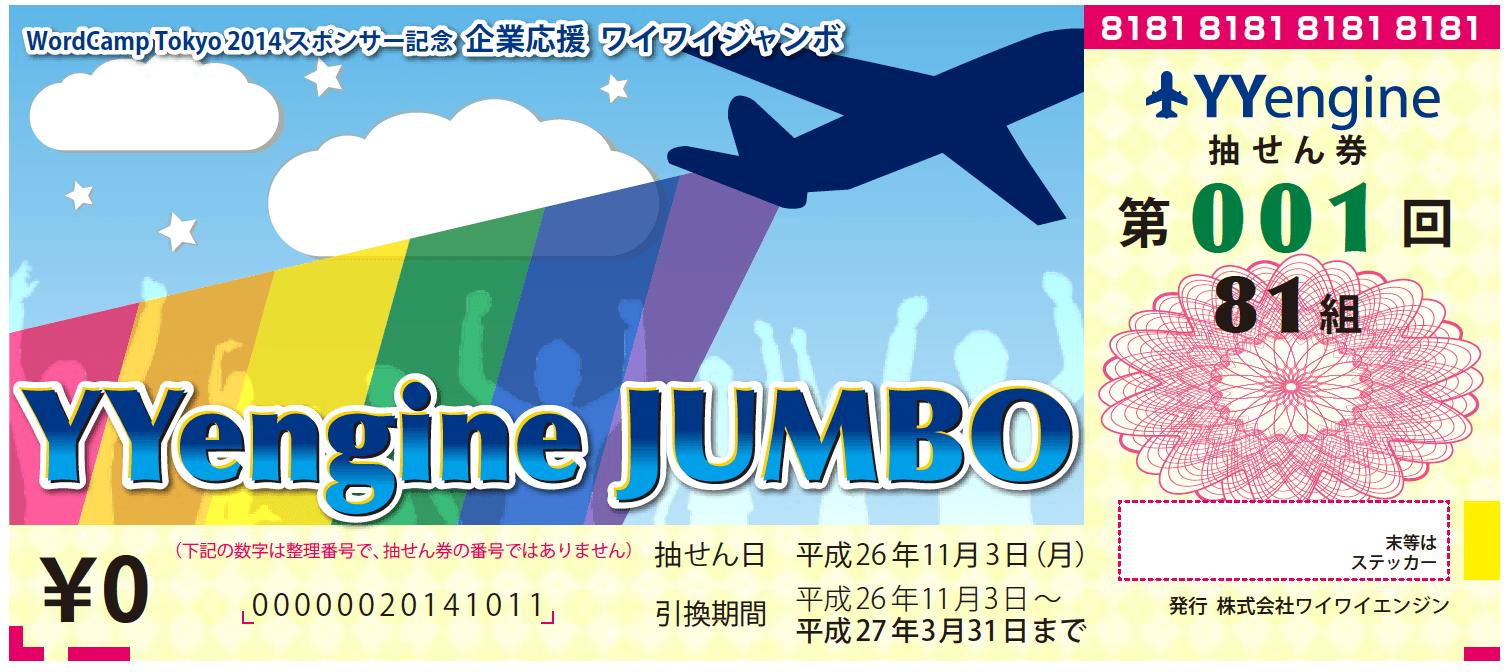 YY_jymbo_1009_2_pdf